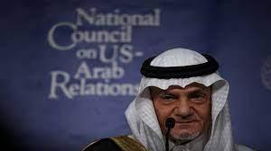 تركي الفيصل: سوف نعتمد على إسرائيل بمواجهة إيران