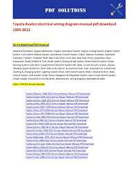 toyota avalon electrical wiring diagram manual pdf download 1995 2013 1995 toyota avalon radio wiring diagram toyota avalon electrical wiring diagram manual pdf download1995 2013go to download full manualgeneral information