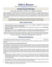 Resume Desktop Technician Resume Hi Res Wallpaper Pictures Desktop