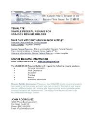 what is a parse resume resume builder federal resume sample and format the  free resume parser