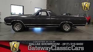 1970 Chevrolet El Camino for sale near O Fallon, Illinois 62269 ...