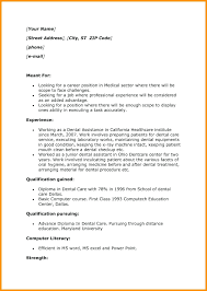 collection agent resume resume ramp agent resume