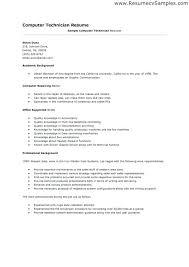 Veterinary Technician Resume Samples Resume Letter Directory