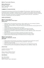 medical transcription cover letter medical transcription resume samples aocou info