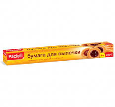 <b>Бумага</b> для запекания <b>PACLAN</b> 8мх39см - купить оптом и в ...