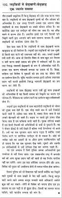 Curriculum Vitae Curriculum Vitae Pronunciation In Hindi