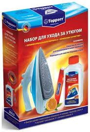 <b>Набор для утюга Topperr</b> 3013 купить в интернет-магазине ...