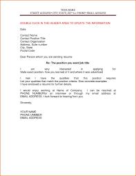 Resume Sample Cover Letter For Bank Customer Service