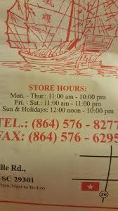 Chinese Restaurant «Hunan K Restaurant», reviews and photos, 2401 Reidville  Rd # 3, Spartanburg, SC 29301, USA