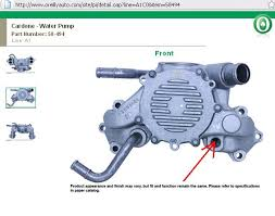 grail water pump replacement cooling info the fans located below clean the threads a wire brush put blue th lock on it make sure you put it on the new waterpump so you don t forget
