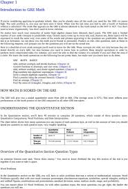 the math that appears on the gre is almost identical to the math tested on the