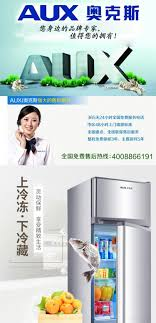 tủ lạnh mini tiết kiệm điện AUX / AUX BCD-132AC tủ lạnh nhỏ hộ gia đình