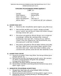 Dibawah ini adalah download pdf kumpulan buku pelajaran untuk guru dan siswa madrasah aliyah (ma), sekolah menengah atas (sma) , dan sekolah menengah kejuruan (smk) tahun 2020/2021 dan buku keagamaan milik kskk madrasah. Materi Bahasa Jawa Kelas X Semester 2 Kurikulum 2013 Mudah