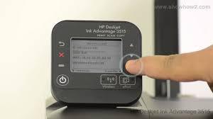 hp deskjet ink advantage 3515 turn on wireless short way preview you