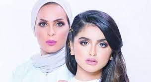 منى السابر تكشف مفاجأة في تطورات قضيتها مع ابنتها حلا الترك - فكر وفن -  نجوم ومشاهير - البيان