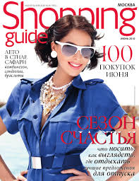 Shopping Guide 2010-06 by ABAK-Press - issuu