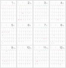 シンプルな2020年令和2年1月12月の年間カレンダー イラスト無料