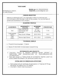 Sample Resume For BTech ECE Student Resume Freshers Download New Resume B Tech