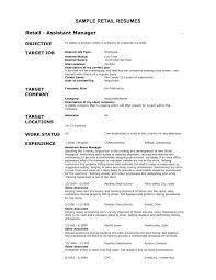 Assistant Manager Job Description Resume Marvelous Retail Assistant