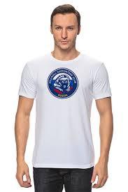 Футболка классическая <b>Millwall MSC</b> Russia Classic Tee #2775608