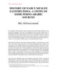 history of early muslim eastern essay n history  history of early muslim eastern essay n history md akhtar uzzaman