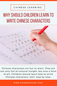 How To Write Chinese Why Should Children Learn To Write Chinese Characters
