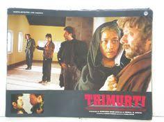Image result for film (trimurti)(1995)