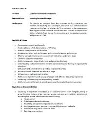 wells fargo teller jobs teller job description 5 resume for bank teller bank teller job