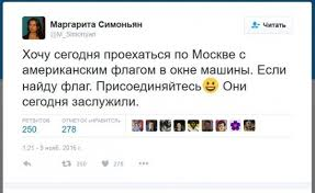 Рупор Кремля RT игнорирует требование о регистрации в качестве иностранного агента в США, - CNN - Цензор.НЕТ 2956
