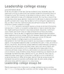 Best College Admission Essay On Leadership Sample Business School