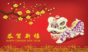 The lunar new year is celebrated all over the world. Happy New Year Chinese Friends