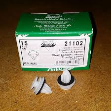 fj cruiser interior fuse box cover 55545 35040 b0 20 59 fj cruiser door trim panel retainer