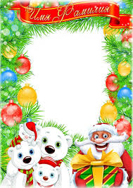 Free Baby Dvd Cover Template Psd And Frame Psd Christmas