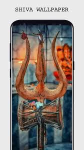 Shiva Wallpaper - God images pour ...