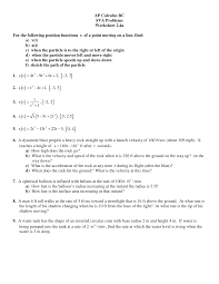 Use our free ap calculus ab multiple choice to prepare for your exam. 2