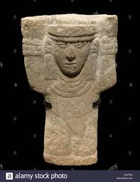 a kneeling atlante post classic era ce limestone a kneeling atlante post classic era 900 1250 ce limestone chicheacuten itza yucatan