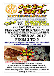 Bbq Poster Oyster Bbq Poster 2017 Mathews County Visitor Center