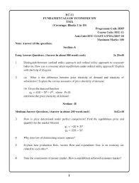 euripides medea discussions essay