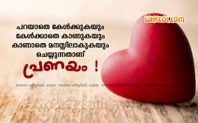 List Of Malayalam Love Quotes 40 Love Quotes Pictures And Images Magnificent Malayalam Love Quotes For Old Couples