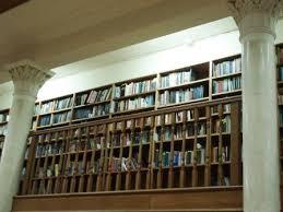 Библиотека РГГУ РУ Таким образом библиотека обеспечивает студентов основной и дополнительной учебной и учебно методической литературой необходимой для организации