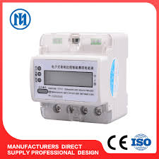 Electricity Vending Machine Extraordinary China Single Phase DIN Rail Mount Prepaid Electricity Meter With IC