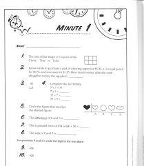 Maths Worksheet Generator Math Maker Free Download Superkids ...