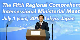 tokyo ap an s prime minister shinzo abe on sunday called for an early conclusion of a regional trade pact that ensures free and rules based merce