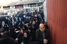 نتیجه تصویری برای مراسم منزل سید مجتبی رودباری