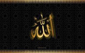 Islamic Wallpapers For Desktop ...