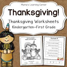 together with The 25  best Thanksgiving math worksheets ideas on Pinterest furthermore Thanksgiving Addition Worksheet Set for First Grade as well First Grade Math Coloring Worksheets Worksheets for all   Download together with Thanksgiving Phonics Worksheets for First Grade   Homeshealth info further  likewise  in addition  besides Thanksgiving Worksheets First Grade Free Worksheets for all as well  moreover Simple Addition sentences for fall    KinderLand Collaborative. on thanksgiving math printable worksheets for 1st graders