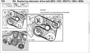 m54 mechanical belt drive picture understeer is when you hit the wall the front of the car and oversteer is when you hit the wall the rear of the car
