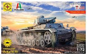 Купить Сборная <b>модель Моделист Немецкий танк</b> Т-III (307221) 1 ...