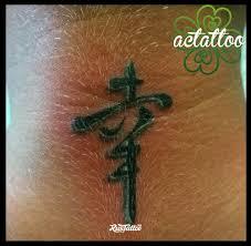 фото татуировки иероглиф в стиле черно белые татуировки на шее