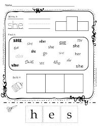 Sight Word Worksheet Spring 5 Free Printable Sentences Worksheets ...